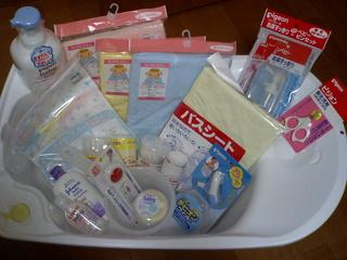 【生後0ヶ月】新生児の沐浴|ポイントは?準備は?
