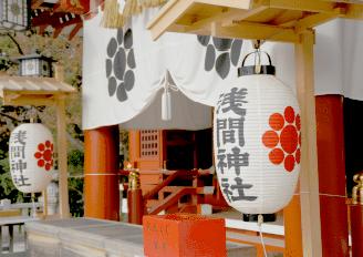 浅間神社の初山参り(ペタンコ祭り)|館林、大泉、足利で毎年開催!