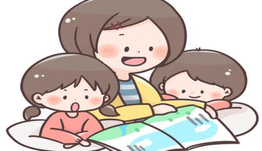 1歳半で言葉はいくつ話せる?|絵本・音楽・おもちゃで増やせます!
