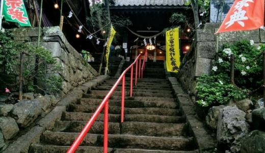 浅間神社の初山に行こう!埼玉は川越市・北本市・幸手市などで開催